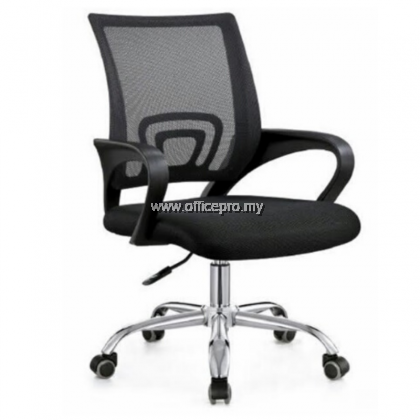 Office Executive Table With Lowback Chair