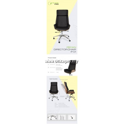Office Director Chair l Leather Chair l Pecan Office Chair l IP-D1