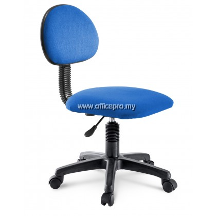 IPTC-01 Office Typist Chair